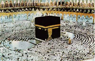 Guide to Hajj and `Umrah 28597